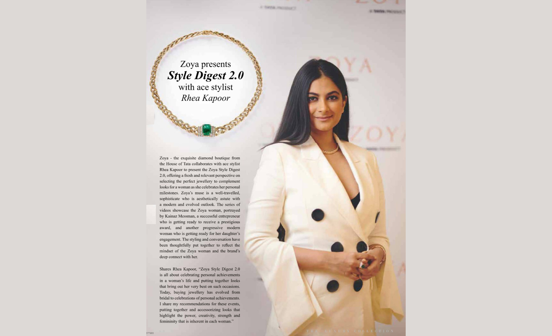 The Luxury Collection for Rhea Kapoor