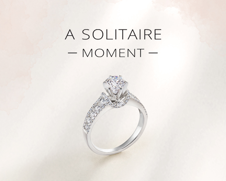 Solitaire Gifting